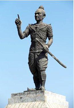 Laos - roi Fa Ngum