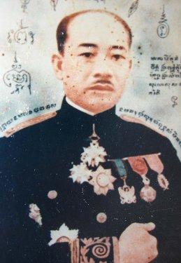 Laos - Prince Phetsarath