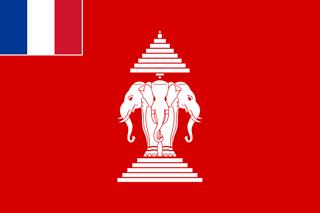 Laos - Drapeau du protectorat français