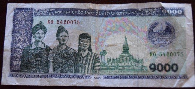Billet de banque Lao