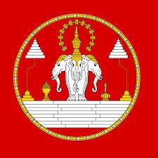 Histoire du Laos - De la préhistoire à la cohérence nationale