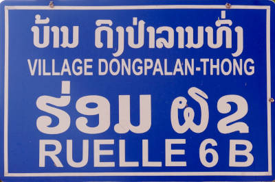 Panneau sur la route au Laos.