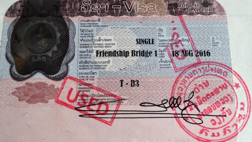 Visa touristique au Laos.